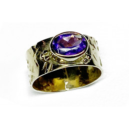 Améthyst 18 ct gold ring